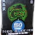 50 Count Max Neo Sleeves China Gold Dragon