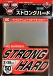 KMC 50ct Strong Hard Sleeves